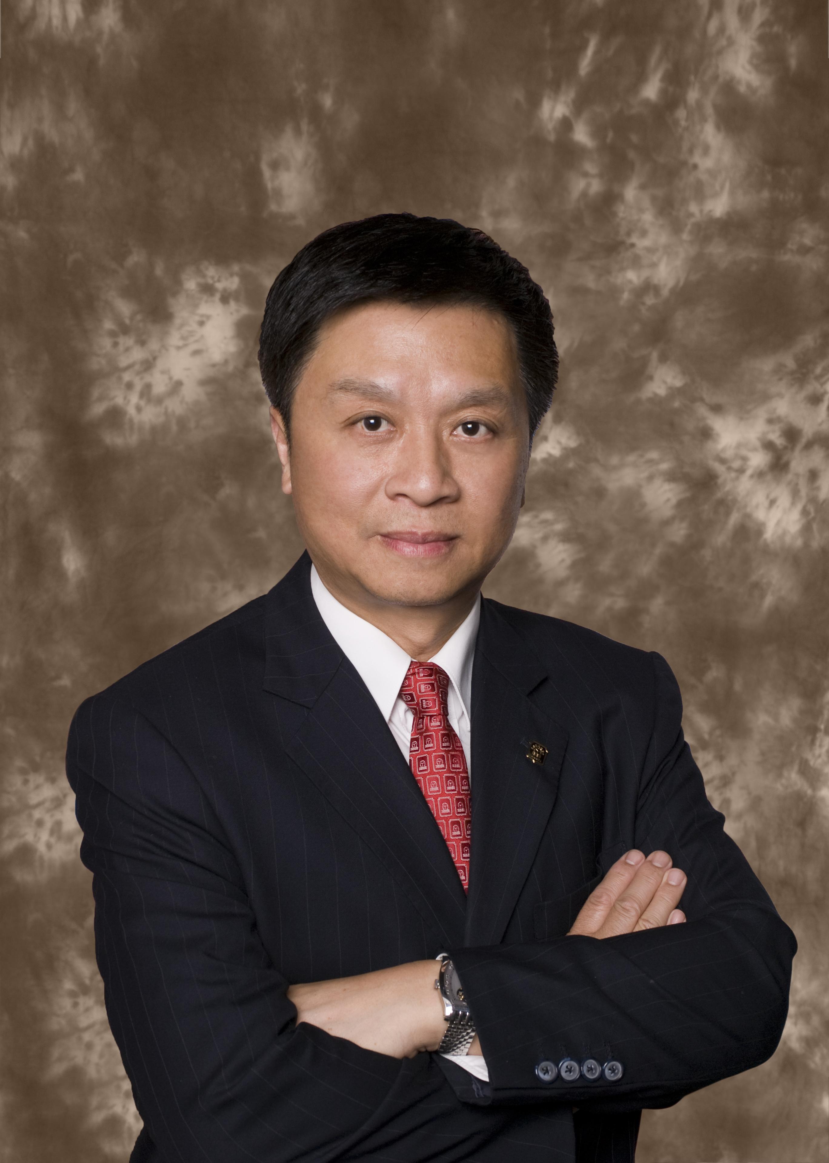 Yau Kei