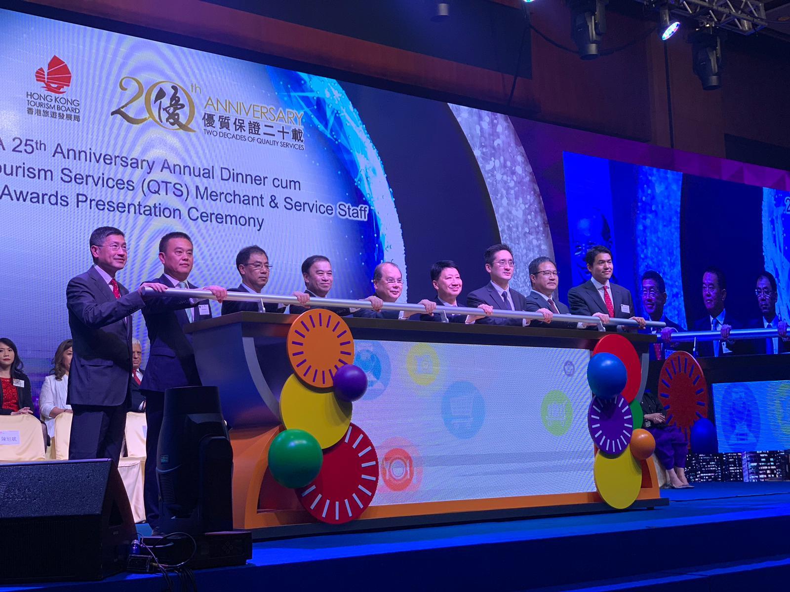 優質旅遊服務協會25周年晚宴暨2019優質商戶及員工服務獎項頒獎典禮