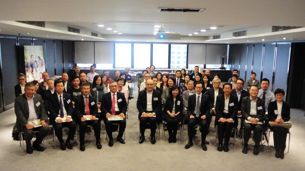 5月7日推廣義工服務督導委員會商會領袖茶敍